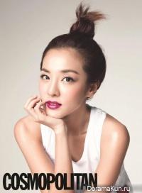 Dara для Cosmopolitan September 2014