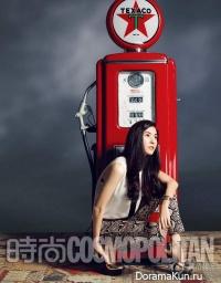 Cecilia Cheung для Cosmopolitan China May 2012