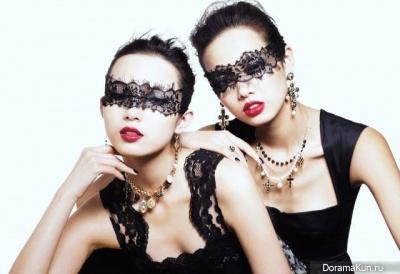 Xiao Wen и Grace Gao для Vogue China февраль 2012
