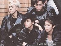 EXO для Die Jungs Photobook Extra