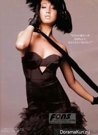 Erika Sawajiri для Voce июль 2008