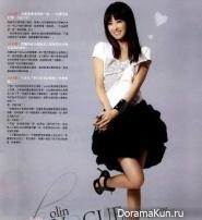 Jolin Tsai для Choc август 2010