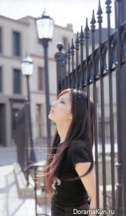 Keiko Kitagawa для Tokio Drift
