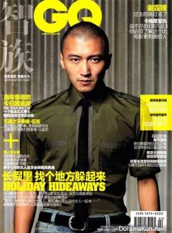 Nicholas Tse для GQ China February 2010
