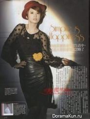 Rainie Yang для Glam октябрь 2012