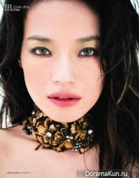 Shu Qi для Elle Taiwan November 2011