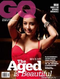 Terri Kwan для GQ Taiwan October 2009