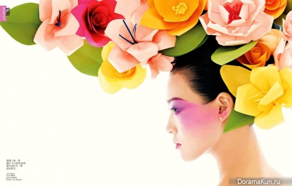 Tian Yi для Vogue China February 2013