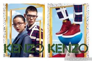 Xiao Wen Ju для Kenzo fall-winter 2012