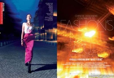 Xiao Wen для Vogue China октябрь 2011