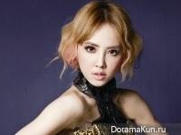 Jolin Tsai для Elle China сентябрь 2012