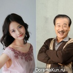 Ли Сун Чжэ и Ха Ён Су