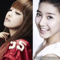 Victoria-kim-so-eun