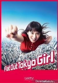 Лучшая девушка Токио