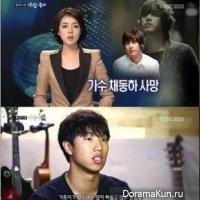 sg-wannabe-kim-jin-ho