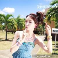 jieun_secret_yoohoo