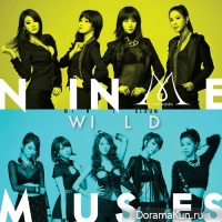 ninemuses