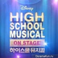 РёУк, Луна, ЧжэЧжин, ЧхоА, Линзи и другие примут участие в постановке 'Классного мюзикла'
