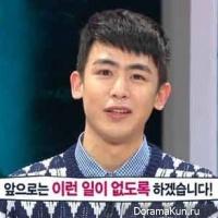 НикКун из 2PM благодарит своих согруппников за их поддержку