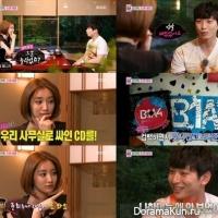 Что почувствовал ЧжинУн на счет подарка Го Чжун Хи от Баро из B1A4?