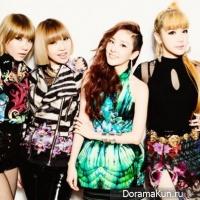 2NE1 сотрудничают с известным японским хореографом для нового альбома