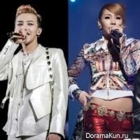 G-Dragon и ТхэЯн снимутся в видеоклипе CL