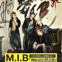Билеты на первый концерт M.I.B в Японии, 'We are M.I.B', распроданы за 10 секунд