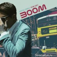 Бум выпустил новый сингл I Don't Know Women