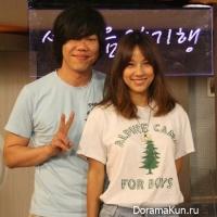 Ли Хёри и ее парень Ли Сан Сун впервые вместе появятся в ток-шоу