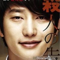 В Японии состоится премьера фильма Пак Cи Ху Я - убийца
