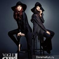 hyorin_soyu_voguegirl