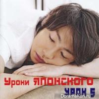 yaponiya-5