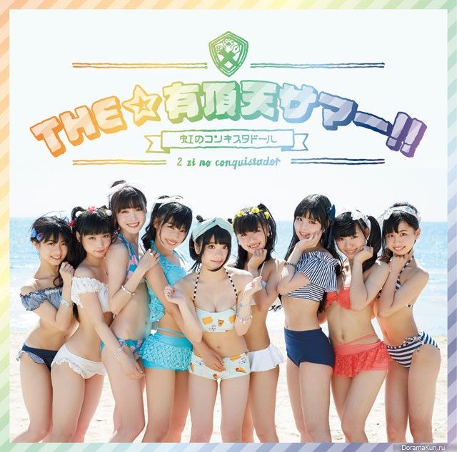 The teen idols