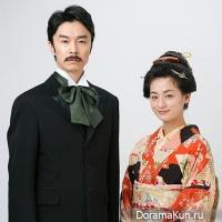 Machiko Ono and Hiroki Hasegawa