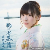 Iwasa_Misaki