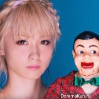 dream-ami-love-fool-suki-datt