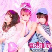 pink-cres-natuyaki-miyabi