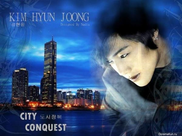 city conquest7
