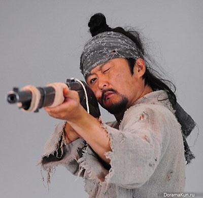 Гон Хён Чжин