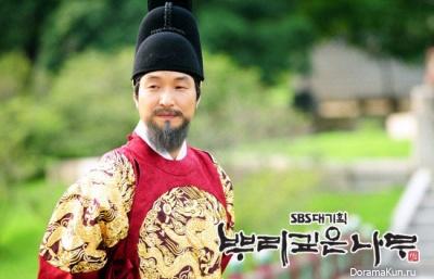 han-suk-kyu