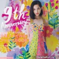 Модный обзор - Японские модницы и модники, лето 2013
