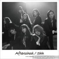 After School – Shh