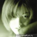 Yumemiru Shoujo Ja Irarenai