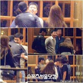 Со Ён и О Чжон Хёк
