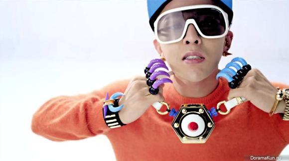 G-Dragon Ambush