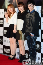 Ли Хай и Akdong Musician