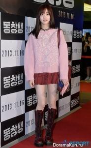 Ли Ю Би