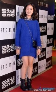 Чжин Чжи Хи