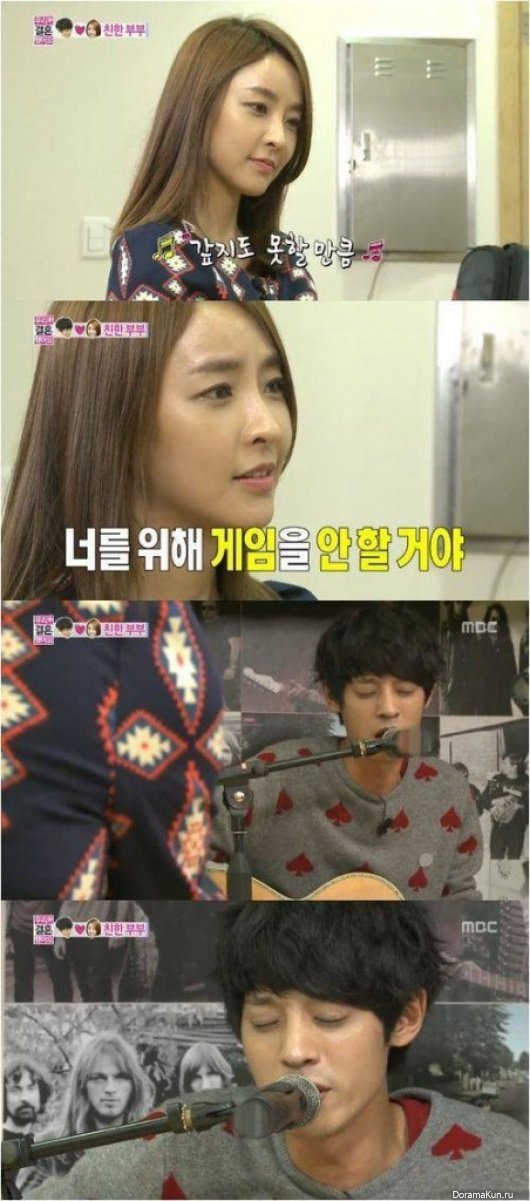 jung-joon-young-jung-yoo-mi