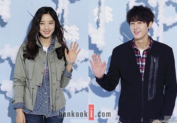 Lee Chung Ah & Lee Ki Woo